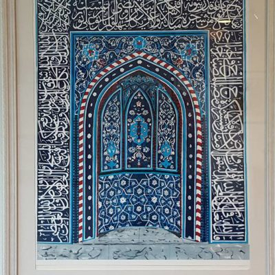 """Mihrab"" (prayer niche), decorated with the ""verse of light"" from the Quran, is calligraphy art by Shoaib Siddiqui, the youngest artist in the ""Spirit"" show. Shoaib is just beginning at the U of MN this coming year."